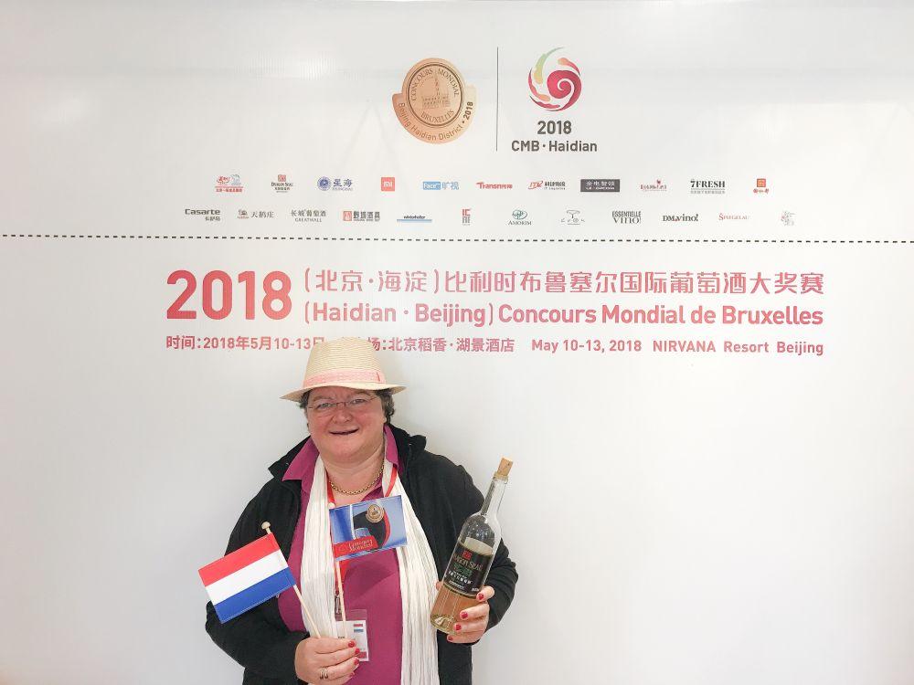 Ingrid Larmoyeur - Concours Mondial de Bruxelles 2018