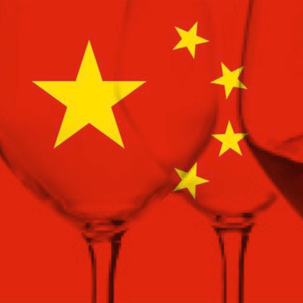 wijn China