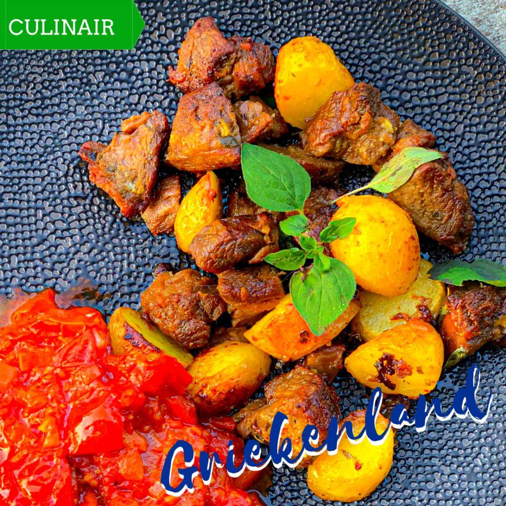 arni ladorigani me patates sto fourno – Griekse lamsstoof met citroen en oregano