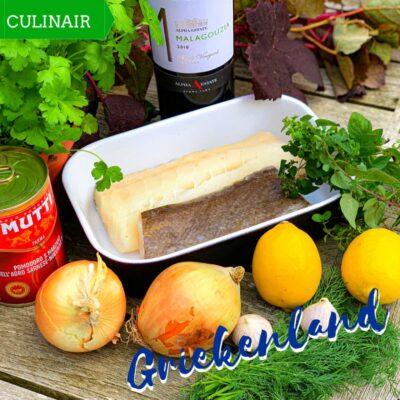 psari plaki - Griekse visschotel met tomaten en ui