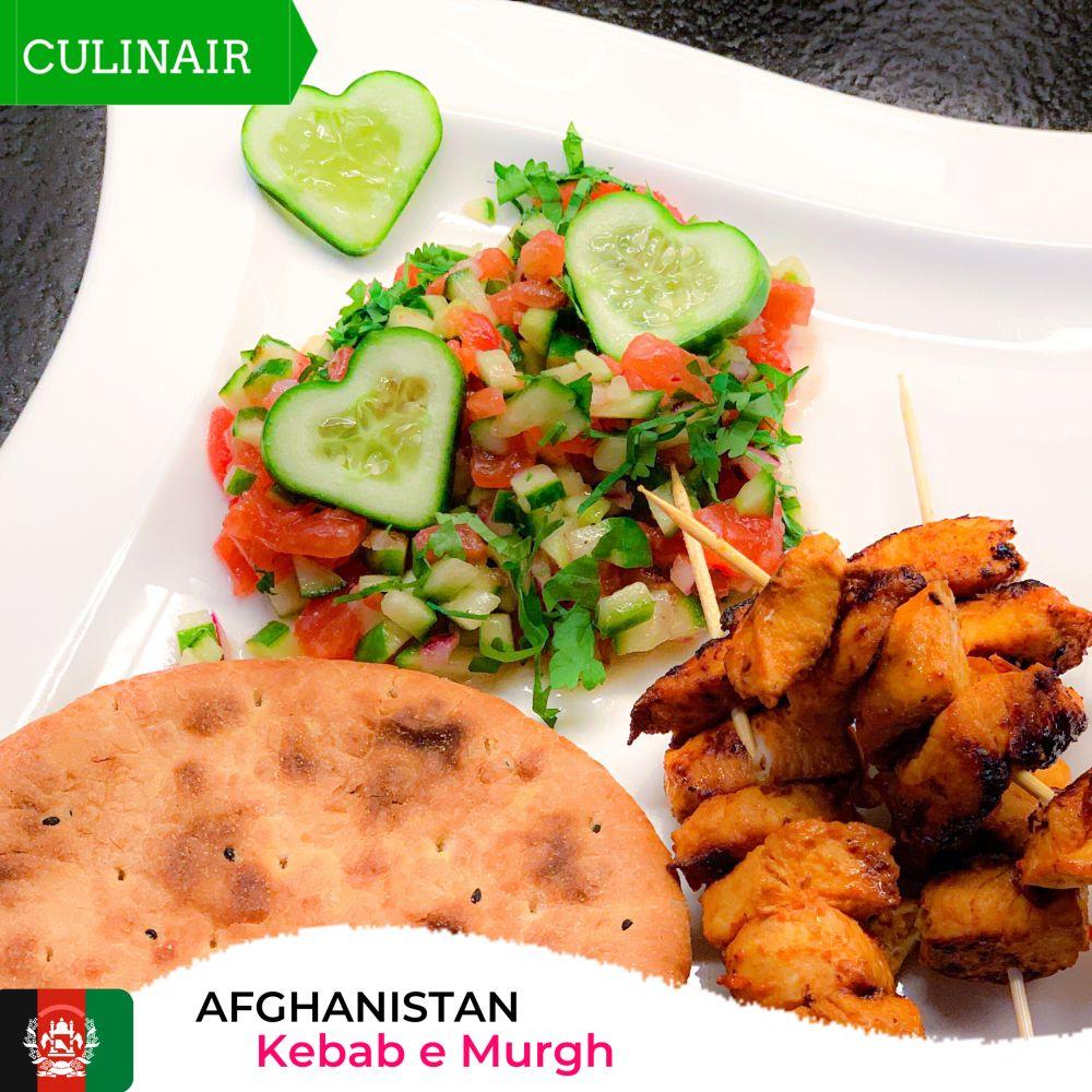 Afghaanse Kebab e Murgh