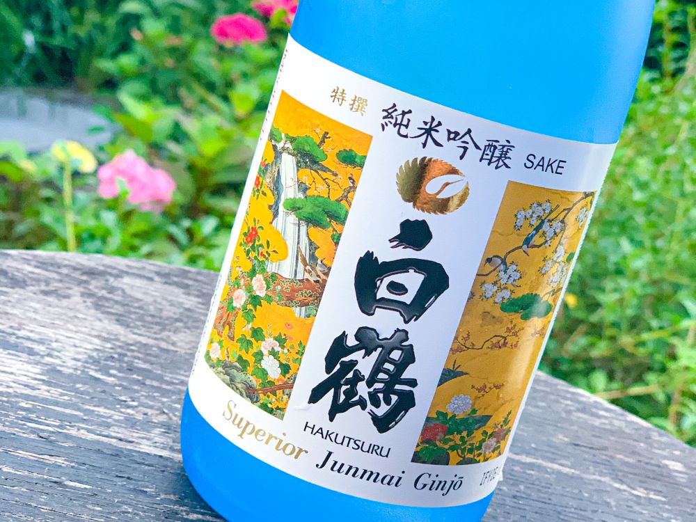 sake Hakutsuru Superior Junmai Ginjō