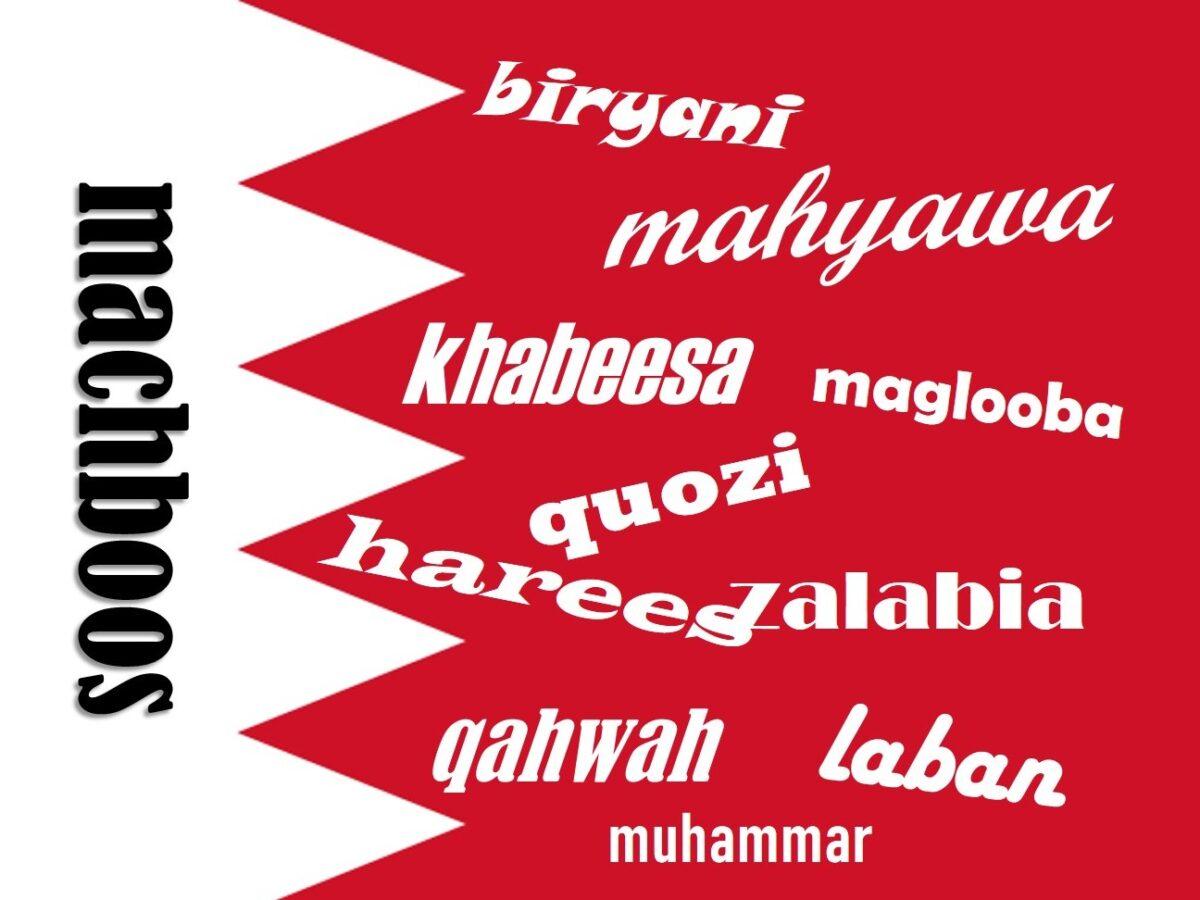 specialiteiten van Bahrein