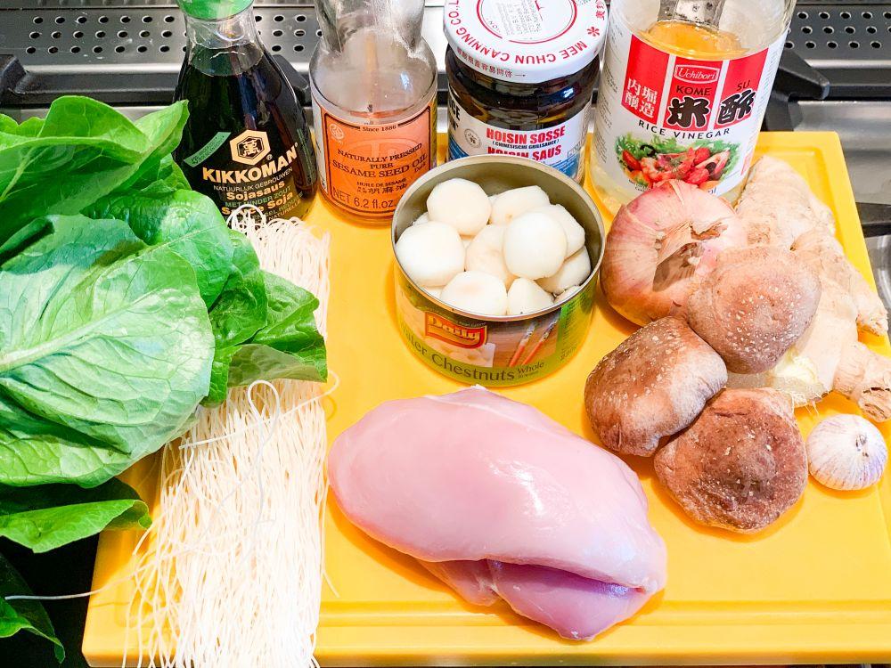 Ingrediënten PF Changs Aziatische slawraps met kip